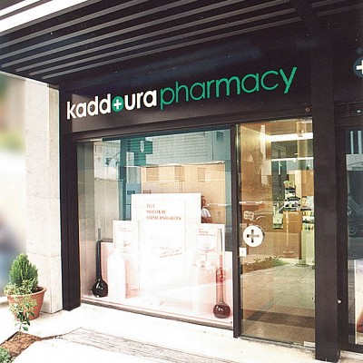 Kaddoura Pharmacy